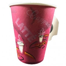 Taza De Papel Para Cafe Bistro 8 Onzas
